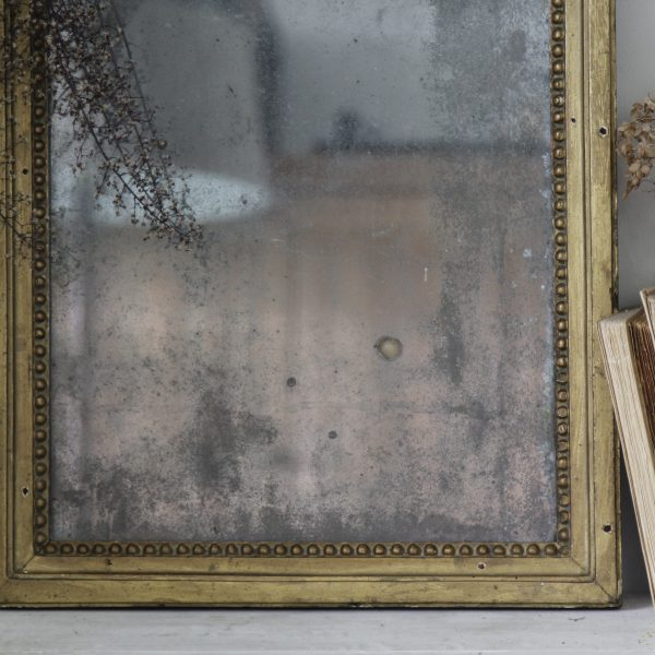 Beautiful French carved gilded mirror, circa 1780
